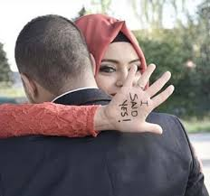 islam rencontre mariage